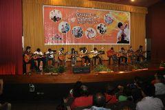 Foto de Academia de Guitarra Concierto