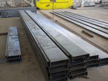 Aceros y Metales del Peru Eirl Arequipa