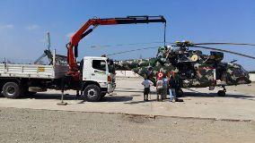 Dina Tractor S.R.L. - Trujillo Trujillo