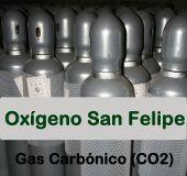 Fotos de Gases Industriales Oxígeno San Felipe